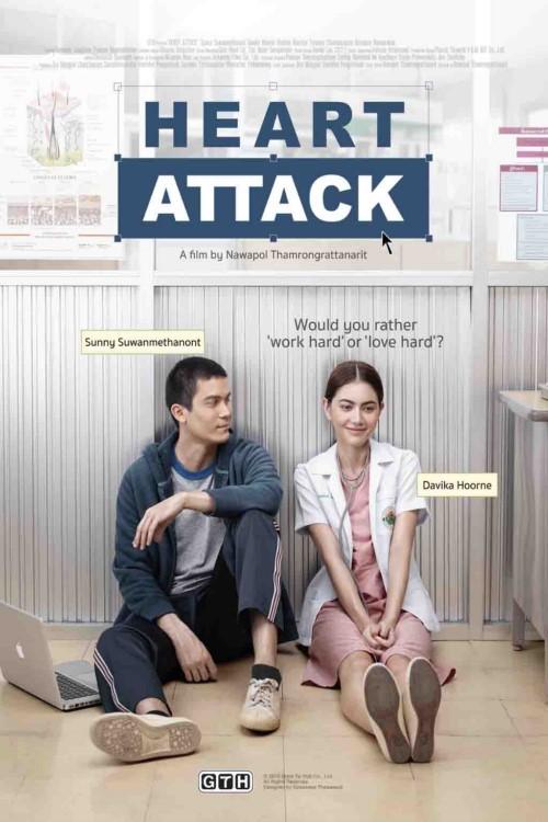 دانلود فیلم Heart Attack 2015